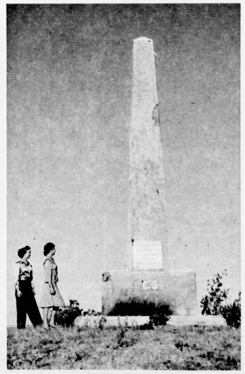 Image - MinnStarTrib7.20.1947.jpg