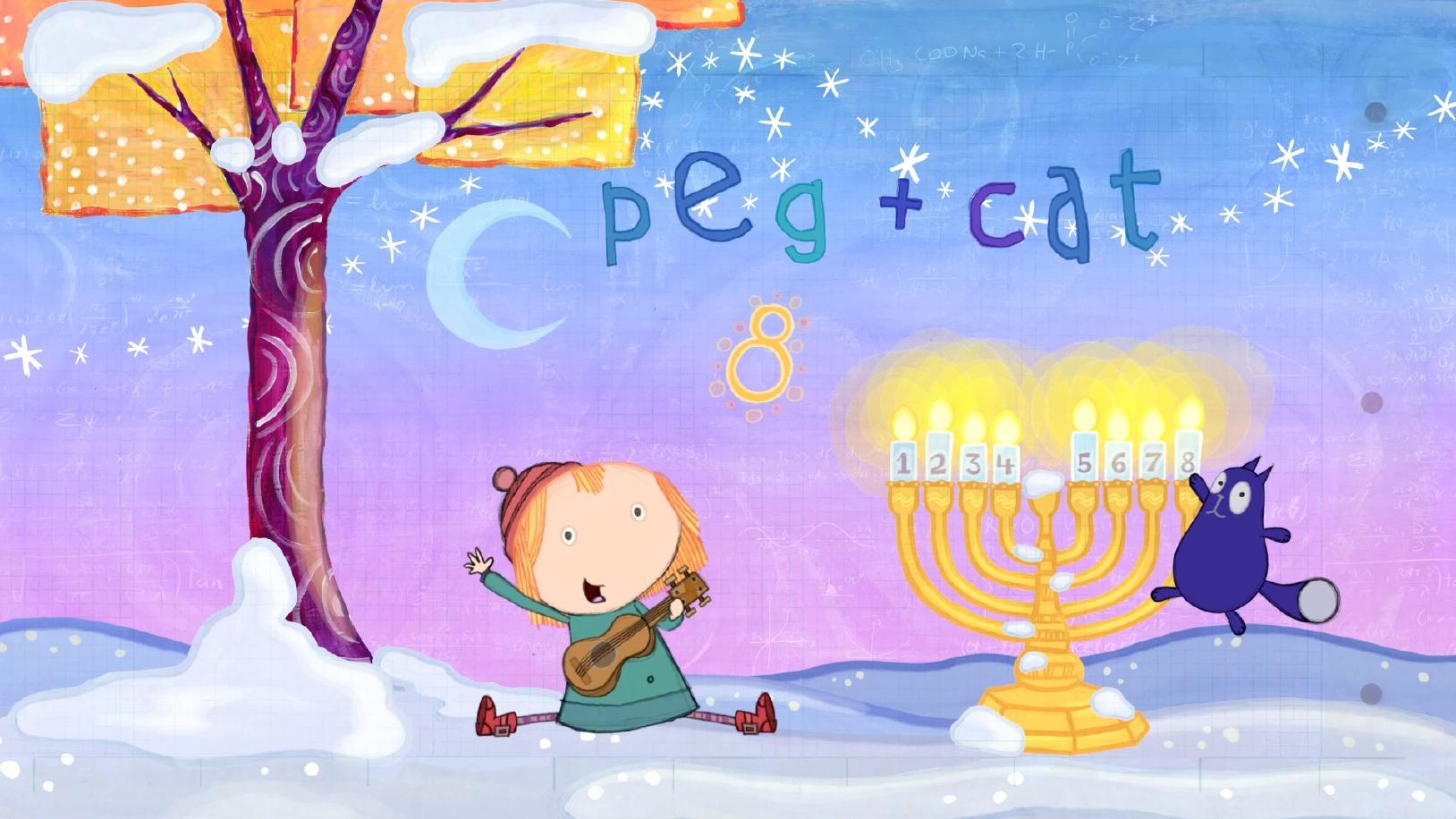 Image \u002D Hanukkah Problem\u002D2.jpg