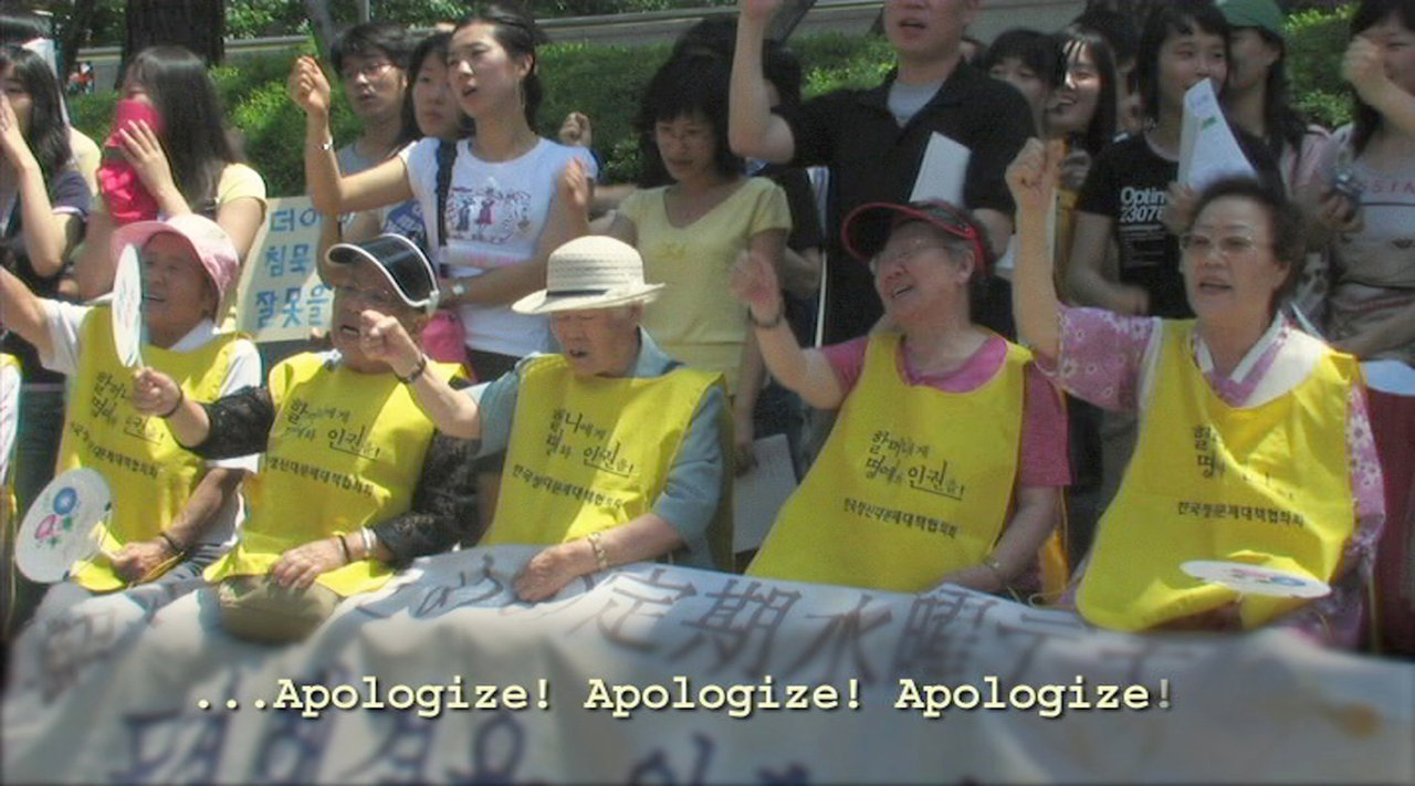 Korean comfort women chanting apologize