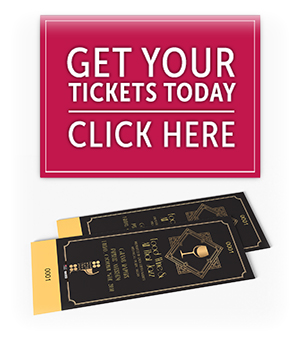 Food Wine and all that Jazz Tickets