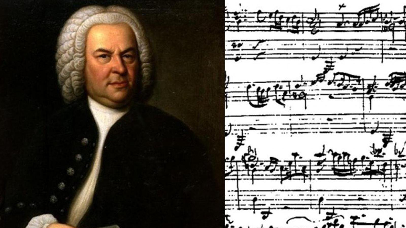 <b>Bach</b>